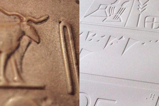 S. Bougault, Tactile Studio © Louvre Lens / détails du Livret des écritures