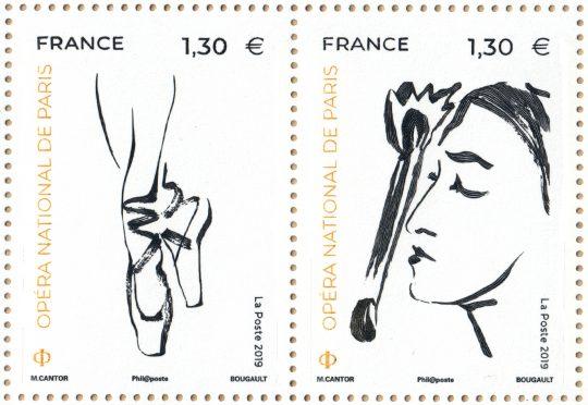 Timbres du bloc 350 ans de l'Opéra national de Paris